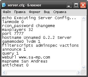 Программу на создание своего сервера в гта самп